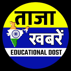 Educational Dost