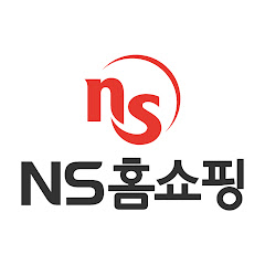 NS 홈쇼핑