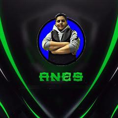انس / Anas