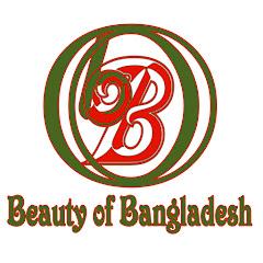Beauty of Bangladesh