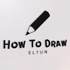 EL7UN - Как нарисовать