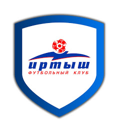 ФК Иртыш Омск