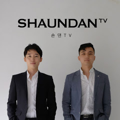 ShaunDan TV 숀댄TV