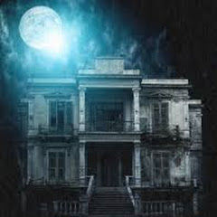 Дом Ужаса