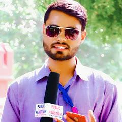 Public Reaction राम चौधरी