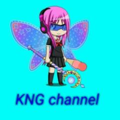 ซูกัส KNG channel