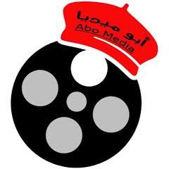 أبو ميديا Abo Media