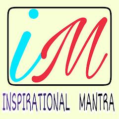 Inspirational Mantra