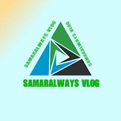 samaralways Always