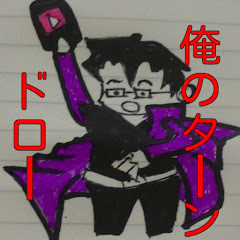 札幌TVゆう