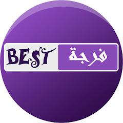 Best فرجة