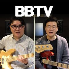 베이직베이스TV_BasicBass희철