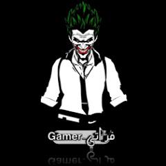 فُراتي - Gamer