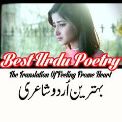 Dilkash Poetry