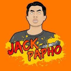 แจ็ก แปปโฮ FC