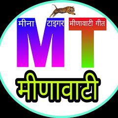 MT Meenawati