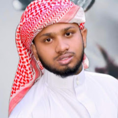 HM AL AMIN KHAN