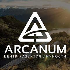 Арканум-ТВ