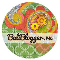 Балиблоггер