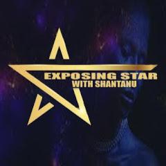 Exposing Star With Shantanu