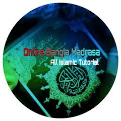 Online Bangla Madrasa