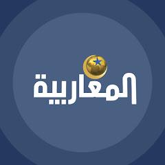 Almagharibia TV قناة المغاربية
