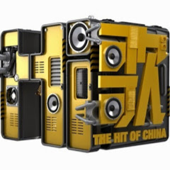 Hi歌 - 向音乐 Say Hi!The Hit of China Official