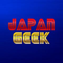 Japan Geek