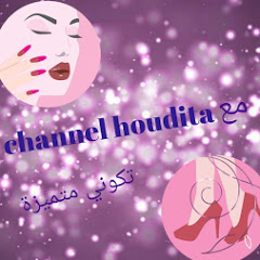 channel Houdita