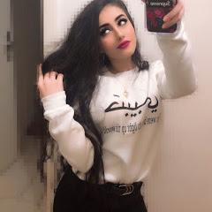 Amera Alhusen - أميرة الحسين