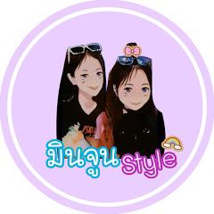 มินจูน Style