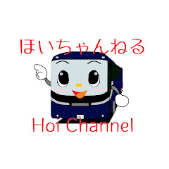 Hoi Channel