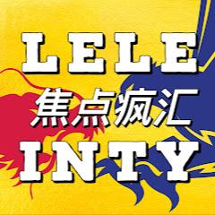 Lele & Inty