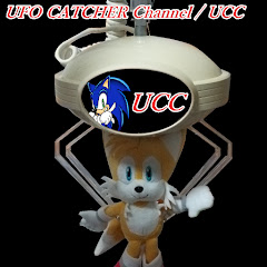UFO CATCHER Channel / UCC