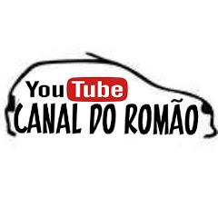 canal do Romão