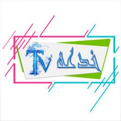 خدعه Tv