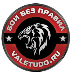 VALETUDO