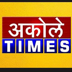 Akole Times News Channel