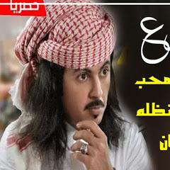 يماني ماركه FM