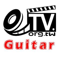 eTV 吉他星視界