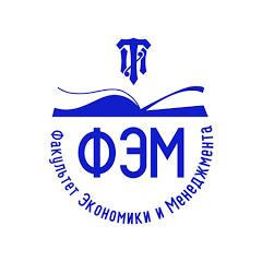 ФЭМ СПбГТИ(ТУ)