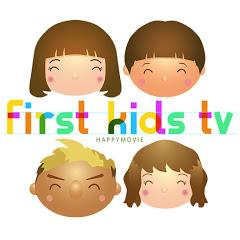 ファーストキッズTV ♡ First Kids TV