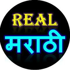 Real Marathi