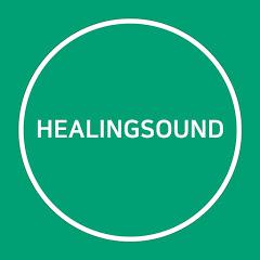 힐링사운드 Healing Sound