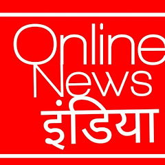 online news india