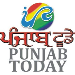 Punjab Today TV