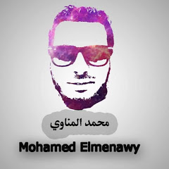 محمد المناوي