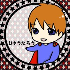 りゅうたろう /京大生ポーカープレイヤー