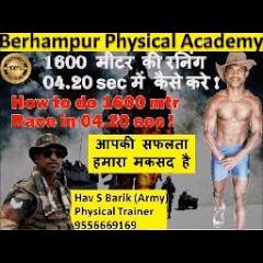 Berhampur Physical Academy