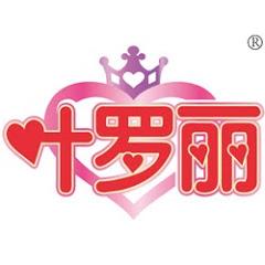 叶罗丽官方频道 Yeloli Official channel